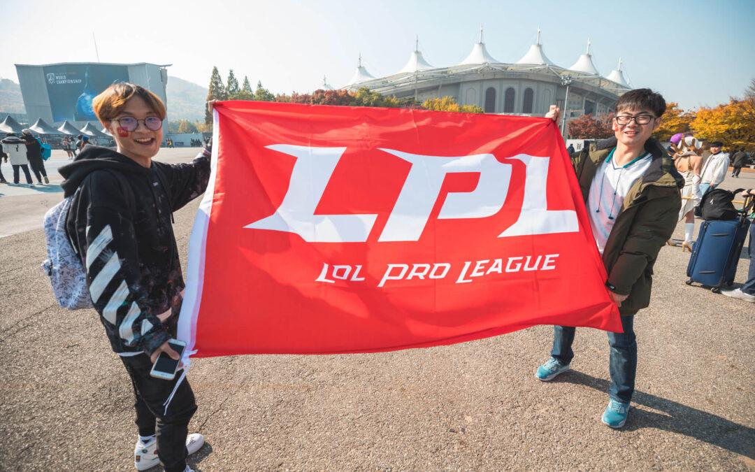 El Spring Split de la LPL 2021 comienza el 9 de enero
